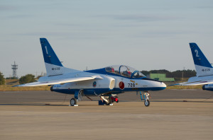 BlueImpulse1_1