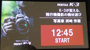 k-3_suzaki_01