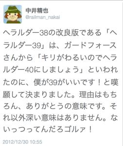 20121230_1055