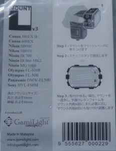 GamiLight_mount_L_8067