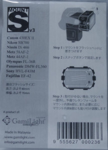 GamiLight_mount_S_8066