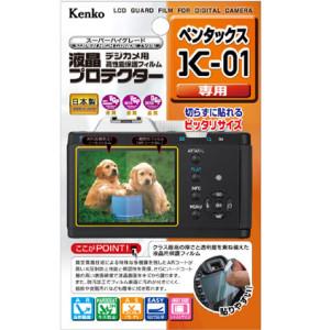 K-01_Kenko