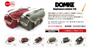 DOMKE_MapCamera_Limited_F2N_ad