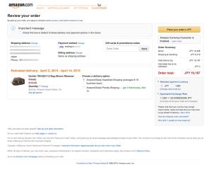 DOMKE-F-2_Waxwear_Amazoncom