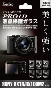 Kenko_Pro1D_RX100_MkII