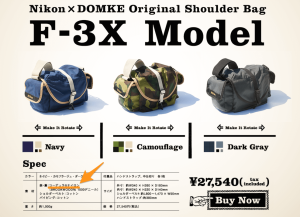 Nikon_DOMKE_F-3X_material