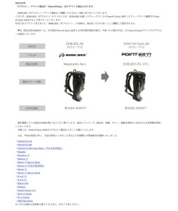 BOBLBEE_jp_news