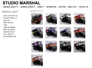 Studio_Marshal_Camera_Strap